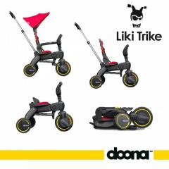 Katlanan velosiped Doona Liki Trike S3